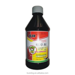 Hot Sale Herbicide,Weed Killer Oxadiazon CAS No.19666-30-9