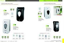 Hand Soap Dispenser Liquid Soap Dispenser Type and Liquid Soap Dispensers Type wall mount liquid soap dispenser