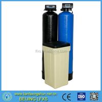 water sofrener/active carbon,quartzs sand water treatment FRP pressure tank