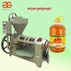 Industrial Soybean Oil Press Machine Price