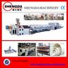 Good Price PVC Pipe Manufacturing machinery