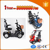 low noise ce approved electric scooter for big kids with one seat
