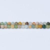 Ocean Jasper Small Round Beads