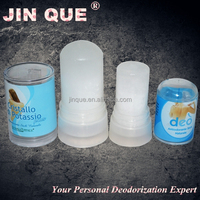 deodorant distributors with free design