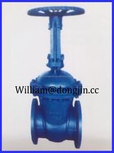 DIN F5/F7 rising stem resilient soft seated gate valve
