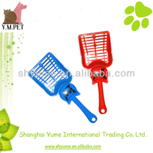 Cat Litter Scoops Cleaning Products