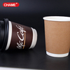 custom lovely color disposed single wall coffee paper cups