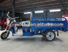 2015 new motor 3 wheel cargo electric tricycle for sale YuFeng