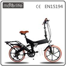 2015 NEWEST 20 EN15194 Folding Electric Bicycle Folding EBike Foldable E Bike Lithium Battery Electric Bicycle Folding