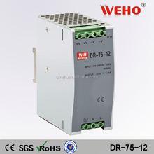 DIN rail switch power supply DR-75-12 ac dc transformer 220v to 12v