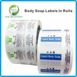 Custom Private Printed Clear PE Label for Hotel Use Body Soap Cosmetics Bottle Use From Professional Full Colors Printed Factory