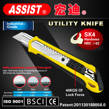 ASSIST yuyao factory easy cut 18mm SK5 utility safely knife