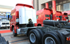 China Heavy Duty Trucks High Quality and Low Price tractor truck /Howo 6*4 CNG Tractor Truck