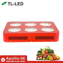 New design 2015 lastest products hot sale apollo 6 for growing 120x3W led apollo 6 grow lighting