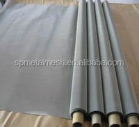 ultra fine stainless steel wire mesh screen
