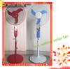 """Energy-saving emergency 16"""" 18"""" with LED light solar DC12V rechargeable solar stand fan"""