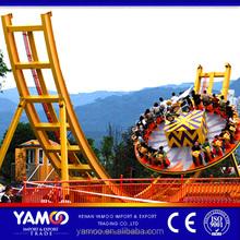 Children electronic amusement park games equipment flying UFO/ revolving amusement equipment for sale