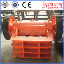 tiger crusher for sale