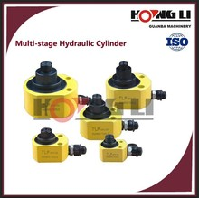 HL-D mini telescopic hydraulic cylinder small, manufacturer ,factory price
