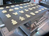 Bakery Machine/Elegant Industrial Bread Bakery Machine COOKIES MACHINE