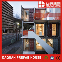 self contained container house/ duplex container house/ prefab houses cost