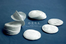 Eye pads, Cotton Pads Round, Round Pads side-sealed(140gsm, 0.37g/pc)