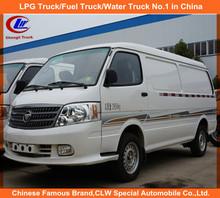 Foton Mini Refrigerated Van truck freezer Foton truck frigo 4*2 Foton used 2.5ton trucks