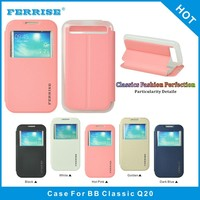 New arrival smart mobile phone flip PU leather case cover for blackberry q20