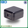 IBD factory price and high quality wholesale dual usb travel charger for mobile phone with UL CE