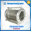 Metallic bellows expansion joints/expansion joint/corrugated expansion joint