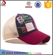Fashion Cotton Sports Running Plain Baseball Ball Adjustable Man Mesh Cap Hat
