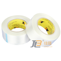 JLT-615 filament strapping tape clean remove tape SGS ISO9001:2008