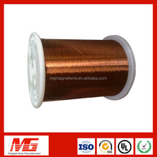 Awg swg enameled copper wire for motor winding