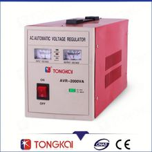 hot sale full automatic voltage stabilizer