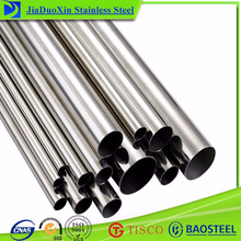 srl petroleum 201 stainless steel pipe in wuxi wholesale alibaba