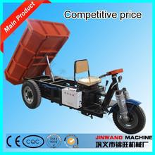 heavy duty 2 ton electric trike motorcycle/model motorcycle trike/chinese trike motorcycles for sale