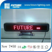 2015 Shenzhen Quality factory sale 7*50dots led programmable display led car message sign