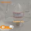 /p-detail/Alta-calidad-La-creatina-HCL-300000682518.html