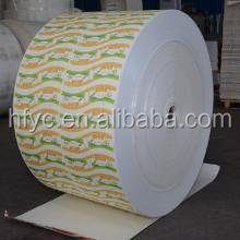Poly Coated Paper For Coffee/Tea/Snack/Nut/Seed Food Package