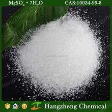 Epsom Salt 99.5%