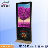 55 inch network version lcd android 4.2 hd media player