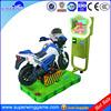 Amusement indoor children kids motorcycle price