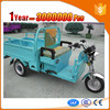 high quality trikes for cargo with open body