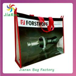 Promotional Cheap Custom PP Non Woven Bag,Promotional PP Non Woven Shopping Bag,High Quality Non Woven Tote Bag