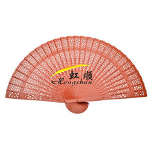 Chinese Business Gift Orange 8'' Wood Panel Hand Fan for Sale