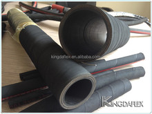 High pressure 150PSI Suction and discharge water hose for industrial