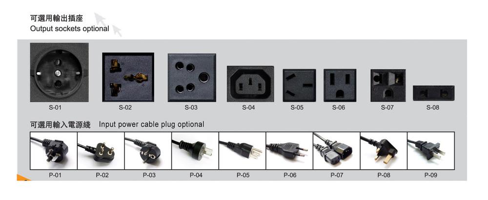 socket and plug.jpg