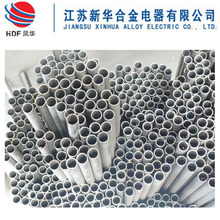 hot sale for UNS N06600 Nickel inconel 600 welded pipe