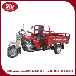Good quality cheap fashion Africa market hot sale 3 wheel motorcycle 250cc