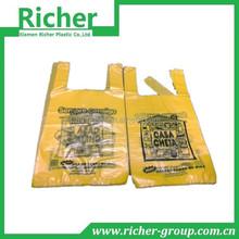 HDPE Thank You Carrier Bio-degradable Bag